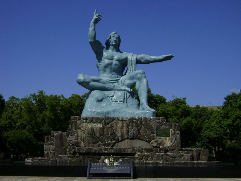 Praça da Paz - Nagasaki