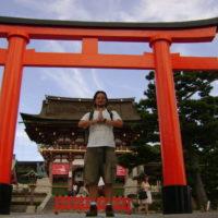 Arigatô, Japão!